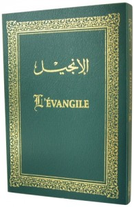 Arabic/French New Testament